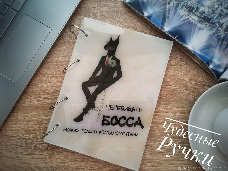 "Блокнот ""Для босса"", Блокноты, Воронеж,  Фото №1"