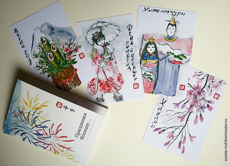 День, открытки своими руками в японском