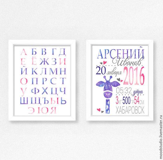 Детская ручной работы. Ярмарка Мастеров - ручная работа. Купить Метрика постер детская + алфавит. Handmade. Метрика
