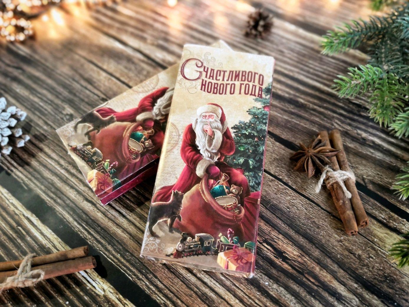 Мыло новогодний шоколад, Мыло, Санкт-Петербург,  Фото №1