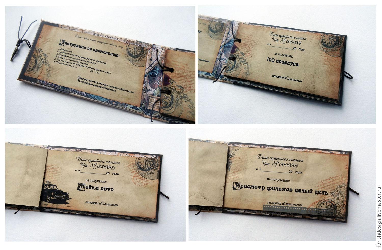 этом фартуке открытки своими руками чековую книжку желаний его истории