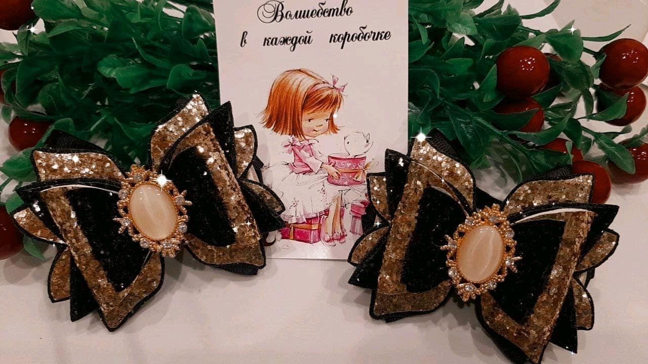 Бантики для девочек, Резинка для волос, Москва,  Фото №1