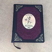 Сувениры и подарки handmade. Livemaster - original item My Life, my Achievements-Henry Ford. (gift edition). Handmade.