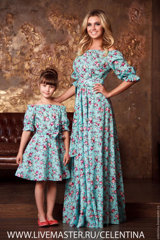 Платья Для Мамы И Дочки Купить В Спб
