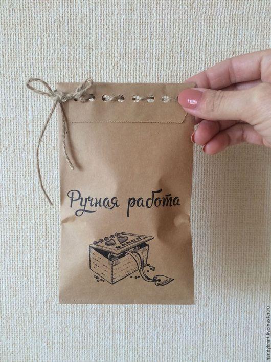 Упаковка ручной работы. Ярмарка Мастеров - ручная работа. Купить Крафт-пакет с рисунком 10х19,5 см. Handmade. Коричневый