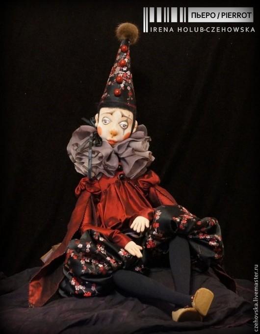 Коллекционные куклы ручной работы. Ярмарка Мастеров - ручная работа. Купить Пьеро / Pierrot. Handmade. Разноцветный, театр, норка