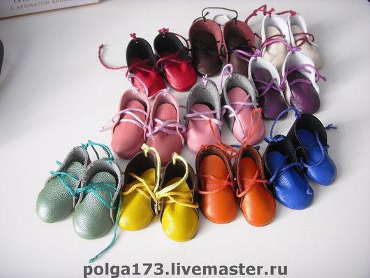 Эти ботиночки можно использовать для изготовления кукол http://www.livemaster.ru/item/1157699-kukly-igrushki-tekstilnaya-kukla-mori