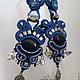 """Серьги ручной работы. Ярмарка Мастеров - ручная работа. Купить Сутажные серьги """"Victoria"""". Handmade. Тёмно-синий, сутажные серьги"""