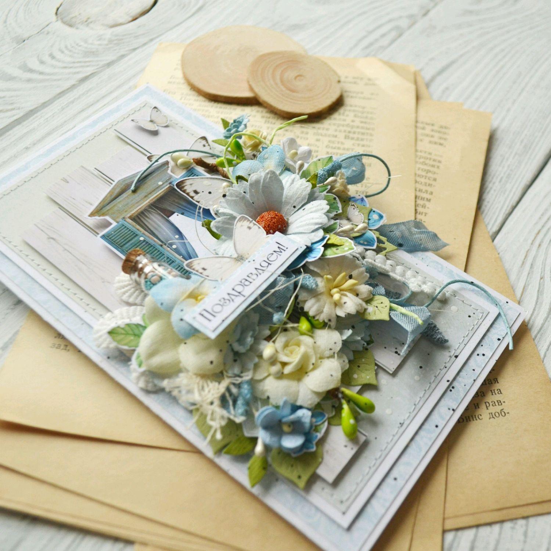 Куплю открытки ручной работы волгоград, днем