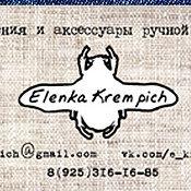 Дизайн и реклама ручной работы. Ярмарка Мастеров - ручная работа Фирменный стиль для Elenka Krempich. Handmade.