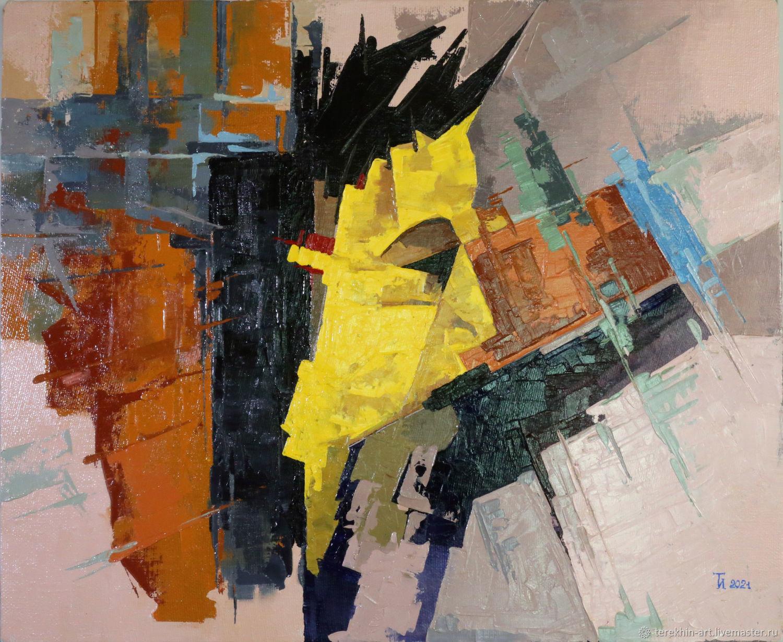 Желтый профиль, Картины, Москва,  Фото №1