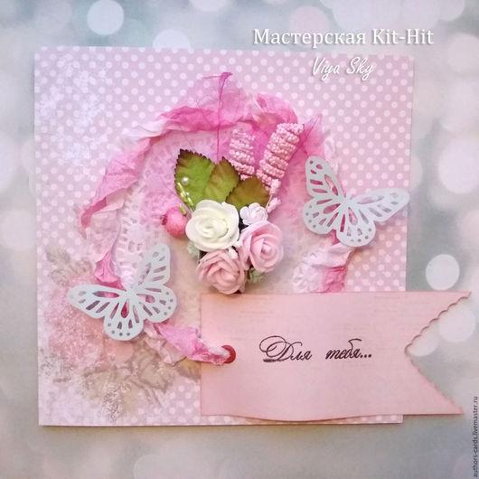 """Открытки для женщин, ручной работы. Ярмарка Мастеров - ручная работа. Купить Открытка """"Для тебя"""". Handmade. Розовый"""