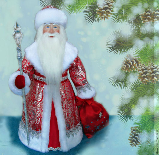 Дед Мороз под ёлку - новогодняя авторская кукла в красной парчовой  шубе с мехом, волшебным посохом с хрустальным (ледяным) наконечником и мешком для подарков.