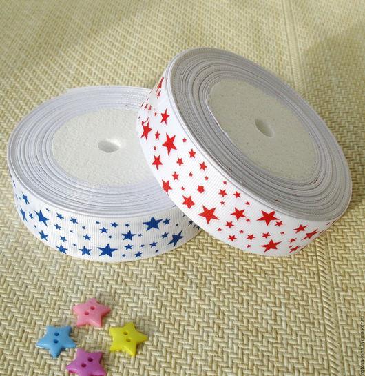 Репсовая лента шириной 25 мм. с рисунком Звёздочки - на белом фоне звёзды красного или синего цвета.Репсовая лента для отделки и декора,для упаковки и поделок.