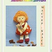 Куклы и игрушки ручной работы. Ярмарка Мастеров - ручная работа Куколка Конопушка МК по вязанию. Handmade.