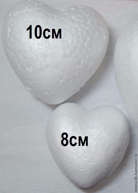 Сердце из пенопласта выпуклое  8см-1шт*20р 10см-1шт*40р