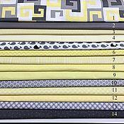 Материалы для творчества ручной работы. Ярмарка Мастеров - ручная работа Yellow & Grey. Handmade.