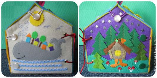 """Развивающие игрушки ручной работы. Ярмарка Мастеров - ручная работа. Купить Домик-сумочка """"Сказки"""". Handmade. Разноцветный, игрушка, люверсы"""