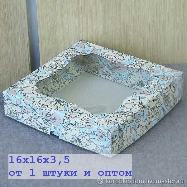 Упаковка ручной работы. Ярмарка Мастеров - ручная работа. Купить 16х16х3,5 с окном крышка-дно голубые цветы коробка. Handmade.