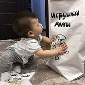 Корзины ручной работы. Ярмарка Мастеров - ручная работа Бумажный мешок для игрушек с индивидуальным дизайном 50*80. Handmade.
