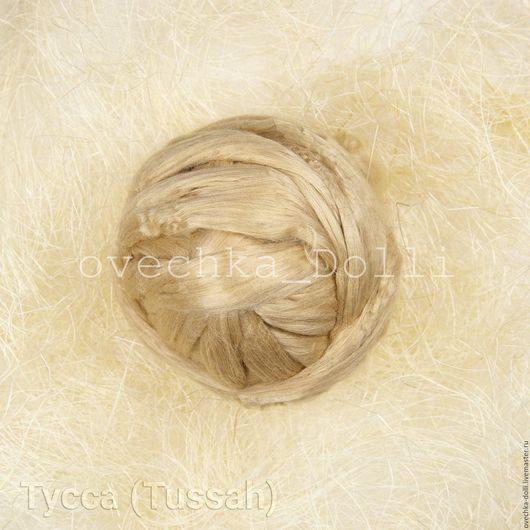 Шелковые волокна Тусса (Tussah), цвет золотистый