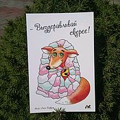 Открытки handmade. Livemaster - original item bard card with a cozy fox