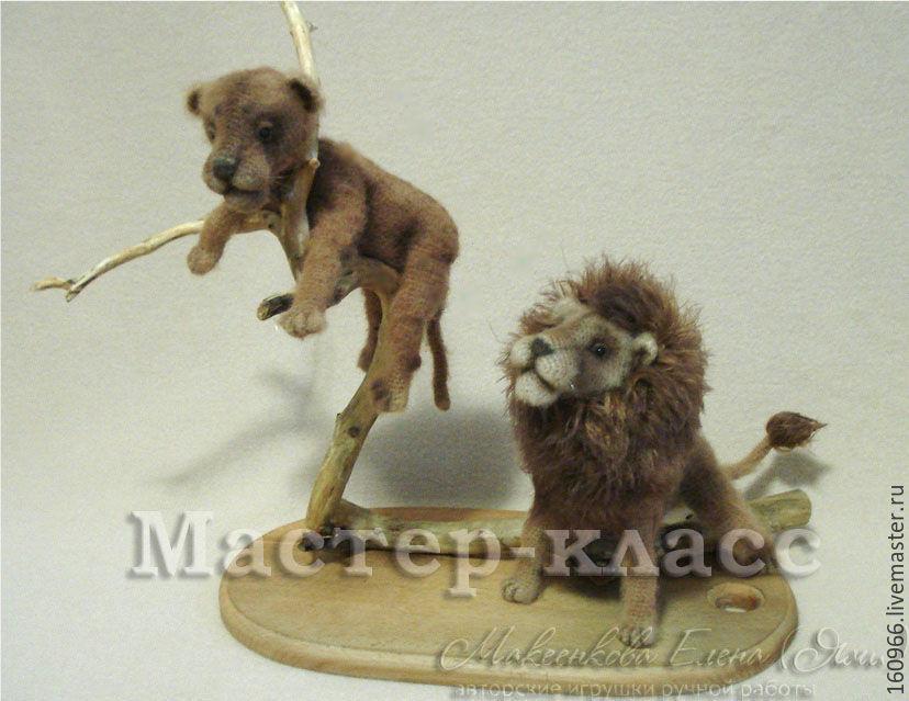 МК по вязанию льва (львицы), Схемы для вязания, Днепр,  Фото №1