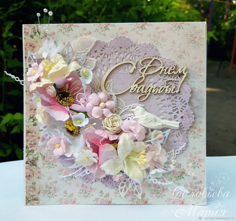 Свадебные открытки россия
