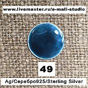 Материалы для творчества handmade. Livemaster - original item Enamel transparent London Blue Topaz No. №49 Dulevo. Handmade.