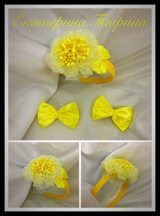 """Диадемы, обручи ручной работы. Ярмарка Мастеров - ручная работа. Купить Комплект """"Желтые бантики"""". Handmade. Ободок для волос"""
