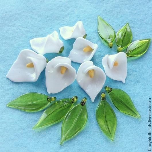 """Для украшений ручной работы. Ярмарка Мастеров - ручная работа. Купить Бусины лэмпворк """"Каллы"""". Handmade. Белый, белые цветы"""