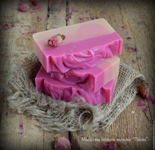 """Мыло ручной работы. Ярмарка Мастеров - ручная работа. Купить Мыло на козьем молоке """"Пион"""". Handmade. Фуксия, бледно-розовый"""