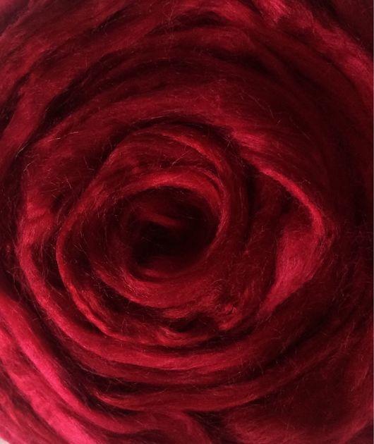 Валяние ручной работы. Ярмарка Мастеров - ручная работа. Купить Вискоза для валяния . Цвет темно красный 50гр. Handmade.