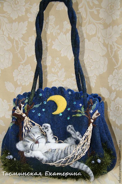 Женские сумки ручной работы. Ярмарка Мастеров - ручная работа. Купить Cон в лунную ночь. Handmade. Тёмно-синий, звезды