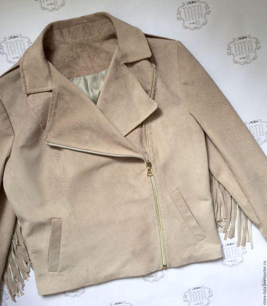 Верхняя одежда ручной работы. Ярмарка Мастеров - ручная работа. Купить Куртка с бахромой из натуральной замши. Handmade. Бежевый