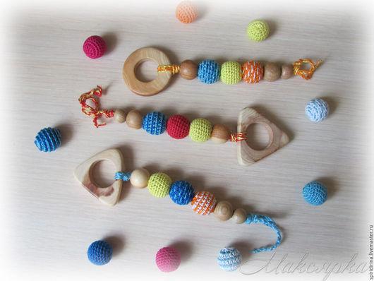 Развивающие игрушки ручной работы. Ярмарка Мастеров - ручная работа. Купить Грызунки-прорезыватели. Handmade. Комбинированный, грызунок деревянный