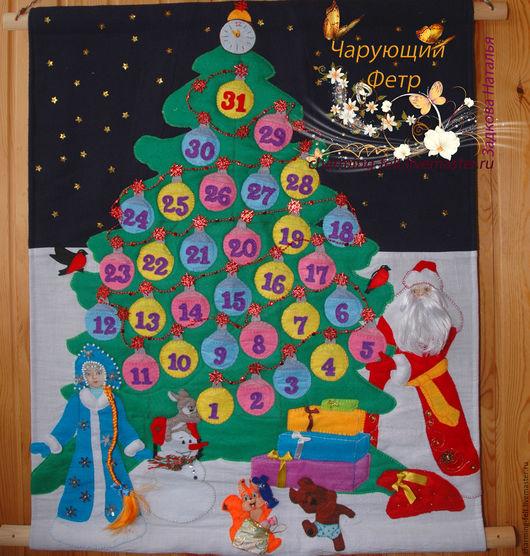Развивающие игрушки ручной работы. Ярмарка Мастеров - ручная работа. Купить Новогодний Адвент-Календарь. Handmade. Комбинированный, адвент-календарь