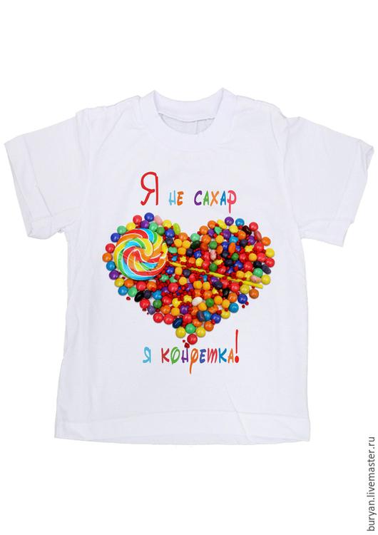 """Одежда унисекс ручной работы. Ярмарка Мастеров - ручная работа. Купить Детская футболка """"Я конфетка"""". Handmade. Белый"""
