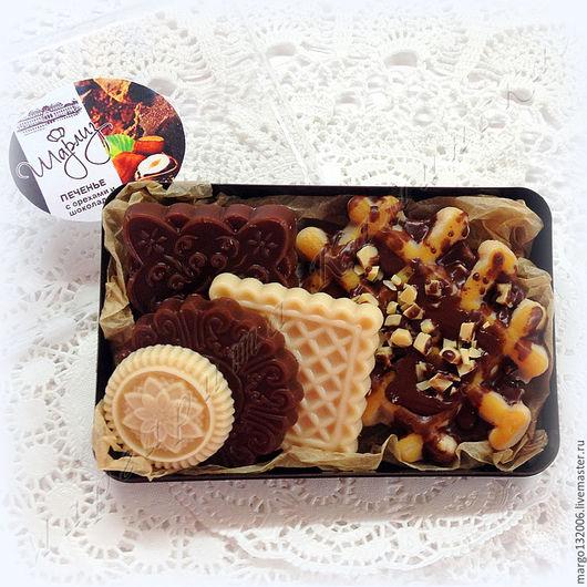 Мыло ручной работы. Ярмарка Мастеров - ручная работа. Купить Сладости печенье с шоколадом и орехами набор мыла в подарок. Handmade.