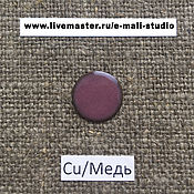 Материалы для творчества handmade. Livemaster - original item Enamel EFCO deaf Purple No. №1156 ground 10 grams. Handmade.