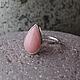 Серебряное кольцо с перуанским розовым опалом, форма капля, серебро 950 пробы.