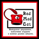 Red Mad Cat        (Пиунова Дарья) - Ярмарка Мастеров - ручная работа, handmade