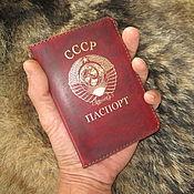 Канцелярские товары handmade. Livemaster - original item Passport cover. Handmade.