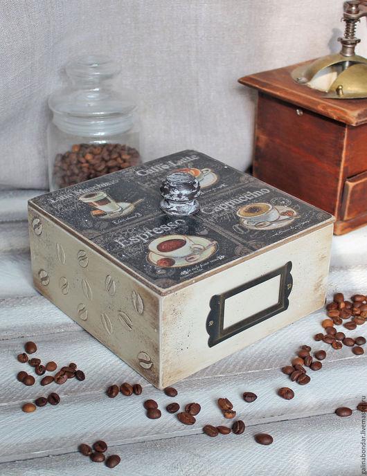 Корзины, коробы ручной работы. Ярмарка Мастеров - ручная работа. Купить Короб для кофе, чая, сладостей. Handmade. Короб для чая
