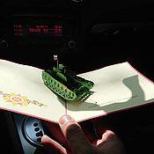"""Открытки ручной работы. Ярмарка Мастеров - ручная работа 3D Открытка Танк """"С Днём Победы!"""". Handmade."""