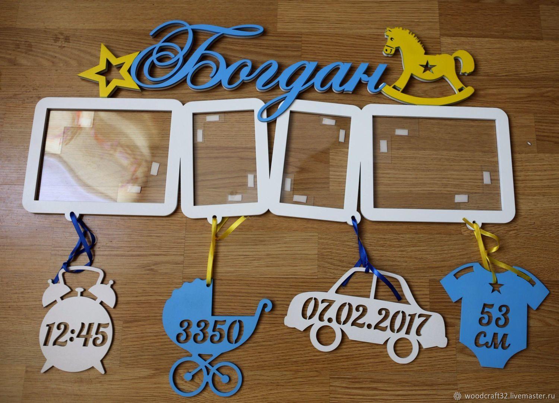 The metric frames, Photo frames, Bryansk,  Фото №1