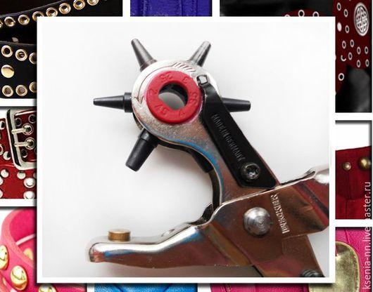 """Другие виды рукоделия ручной работы. Ярмарка Мастеров - ручная работа. Купить Дырокол """"Beker"""", пробойник ручной и сантиметр портновский. Handmade."""