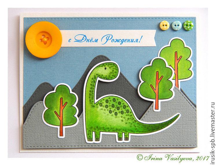 Картинки тему, открытка динозаврик своими руками