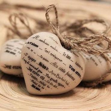 """Подарки к праздникам ручной работы. Ярмарка Мастеров - ручная работа Сердце """"Я люблю тебя"""". Handmade."""