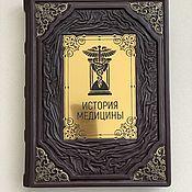 Сувениры и подарки handmade. Livemaster - original item History of Russian Medicine (leather gift book). Handmade.